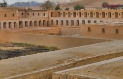 Pachacamac – Le point de départ de « l'Archéologie Péruvienne »